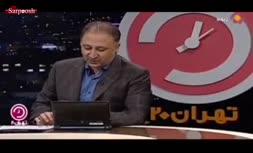 فیلم/ واکنش دلاوری به اظهارات رییس اتحادیه گوشت گوسفندی تهران درباره خرید شتابزده مردم!
