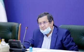 رئیس کل بانک مرکزی,همتی