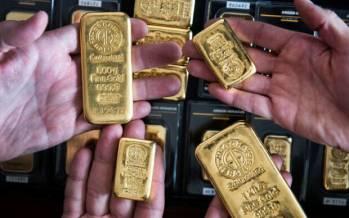 قیمت ارز دیجیتال و قیمت طلا,نرخ ارزها