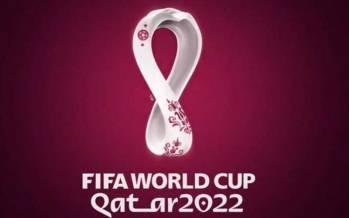 لغو بازیهای انتخابی جام جهانی ۲۰۲۲ در آمریکای جنوبی,جام جهانی ۲۰۲۲