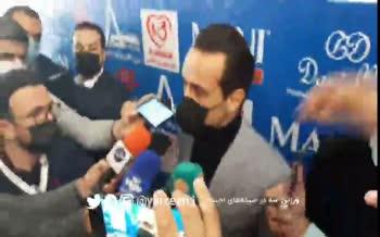 فیلم | حرفهای مهم علی کریمی در پایان رای گیری انتخابات ریاست فدراسیون فوتبال!