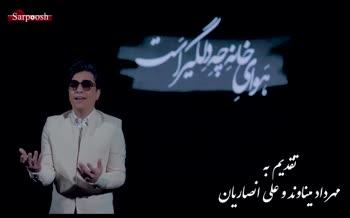 فیلم/ همخوانی بازیکنان پرسپولیس و استقلال با محسن ابراهیم زاده برای میناوند و انصاریان