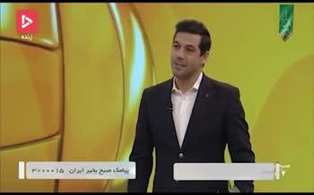 فیلم | واکنش ابراهیم شکوری به کریخوانی وزیر ارتباطات