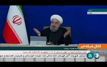 فیلم | روحانی: برای چه مردم باید رای بدهند؛ وقتی القا میکنند رییسجمهور کارهای نیست؟