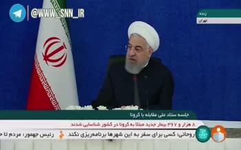 فیلم | روحانی: عدالتی هم نیست؛ پولدارها بیشتر واکسن کرونا میخرند