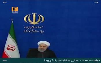 فیلم | روحانی: عید امسال مانند عید پارسال است!