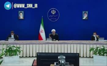 فیلم | روحانی: اگر FATF بد است، چرا همه کشور ها عضو آن هستند!