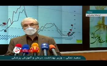 فیلم | هر کس در خوزستان فوت کرد برایش تشییع سنگین گرفتند