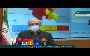 فیلم | نمکی: در یک شبانه روز از ۷۰ بیمار اینتوبه در خوزستان، ۳۰ بیمار جان خود را از دست دادند