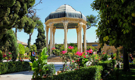 آرامگاه حافظ, حافظیه,زندگینامه حافظ