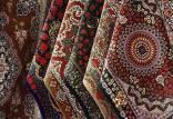 فرش,تاریخچه فرش,انواع فرش