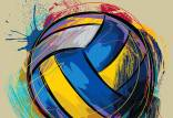 والیبال,تصاویر والیبال, بازی والیبال