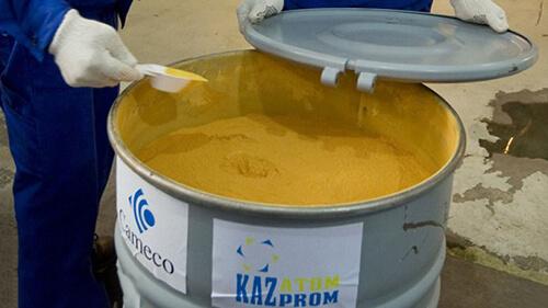 کیک زرد از نوع هسته ای...