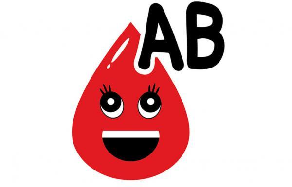 گروه خونی AB,گروه خونی آ ب,ویژگی های افراد با گروه خونی AB