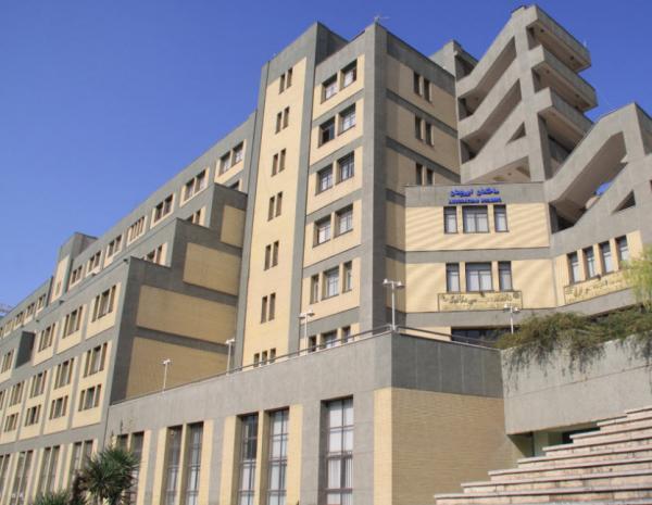 عکس دانشگاه امیرکبیر, دانشگاه امیرکبیر,دانشکده عمران دانشگاه امیرکبیر