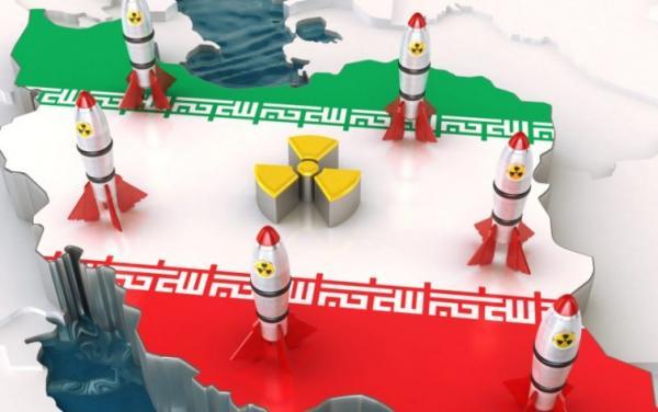 آرم سازمان انرژی اتمی ایران,آشنایی با سازمان انرژی اتمی ایران,سازمان انرژی اتمی