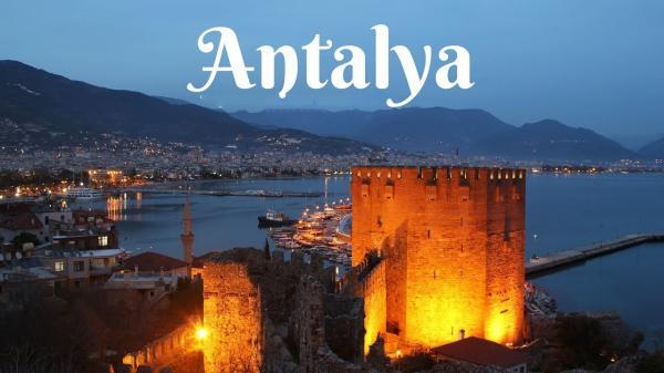 جاهای دیدنی آنتالیا,بهترین جاهای دیدنی آنتالیا,جذابترین جاهای دیدنی آنتالیا