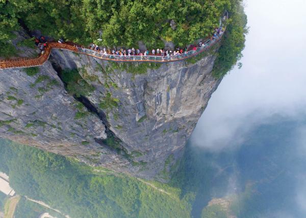 طبیعت چین,فیلم آوارتار,کوهستان تیانزی در فیلم آواتار
