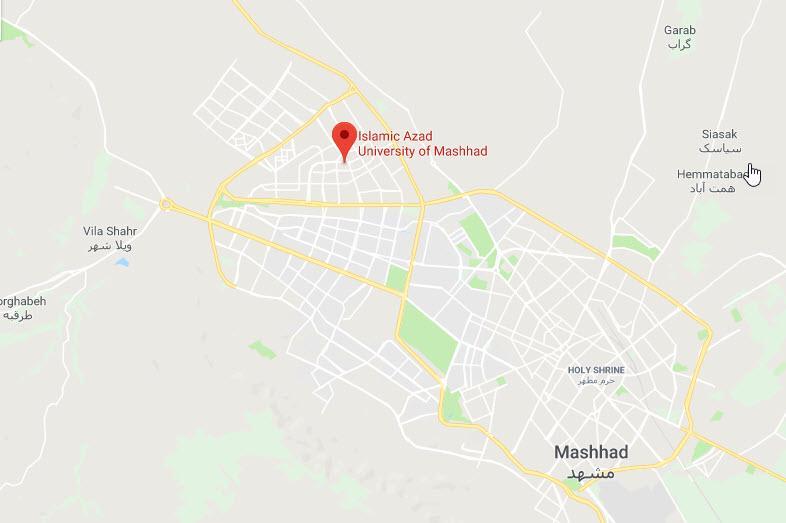 دانشگاه آزاد مشهد,دانشکده های دانشگاه آزاد مشهد,کارشناسی ارشد دانشگاه آزاد مشهد