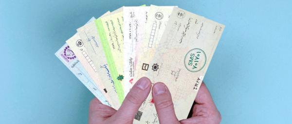 چک بانکی,انواع چک بانکی,شرایط درخواست دسته چک بانکی