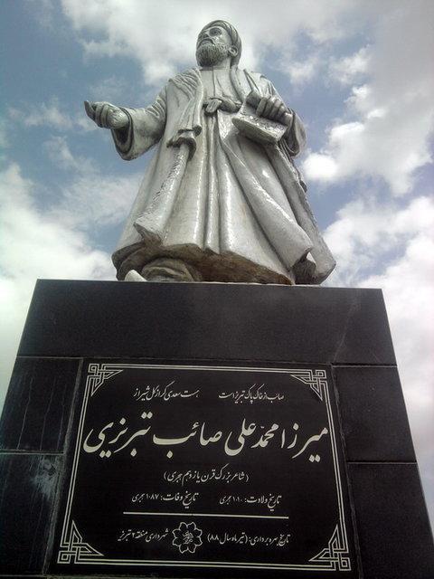 اشعار صائب تبریزی,صائب تبریزی,زندگی نامه ی صائب تبریزی