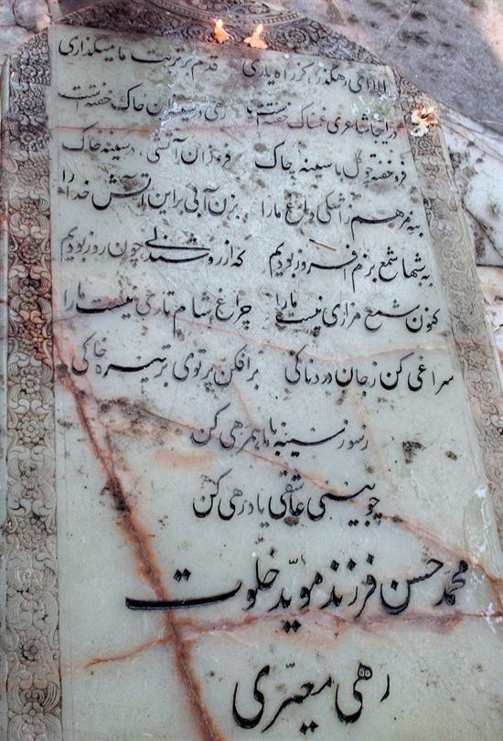 زندگی نامه رهی معیری یکی از شاعران غزلسرا