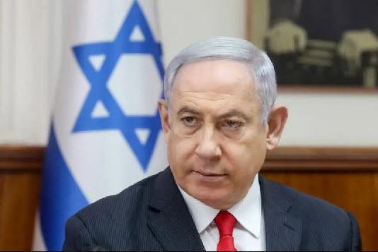 بنیامین نتانیاهو,بنیامین نتانیاهو در سازمان ملل,بنیامین نتانیاهو و همسرش