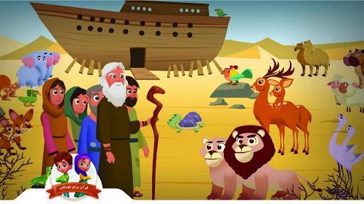 نام پسر حضرت نوح (ع),حضرت نوح (ع),دین حضرت نوح (ع)