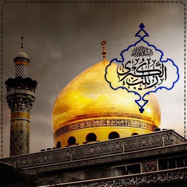 زندگی نامه حضرت زینب (س),حضرت زینب (س),درباره حضرت زینب (س)