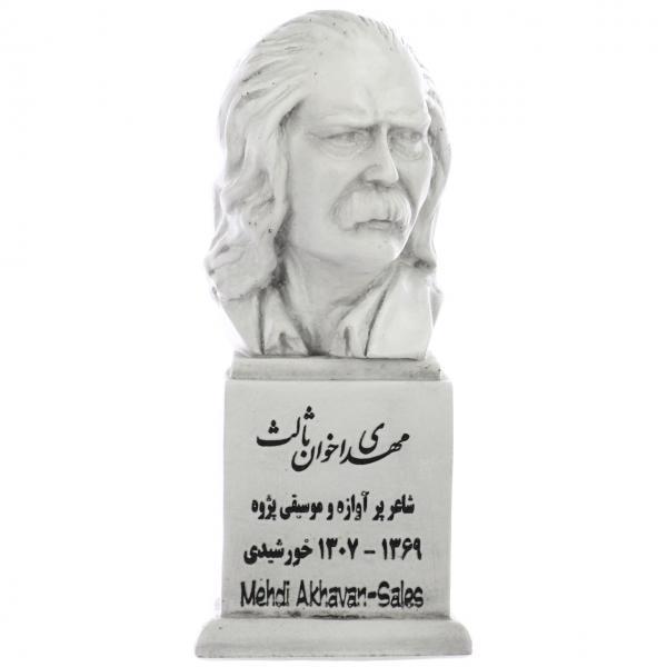 زندگینامه اخوان ثالث شاعر پرآوازه و موسیقی پژوه ایرانی (+ تصاویر)