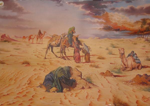 امام محمد باقر (ع),امام محمد باقر شهادت (ع),تولد امام محمد باقر (ع)