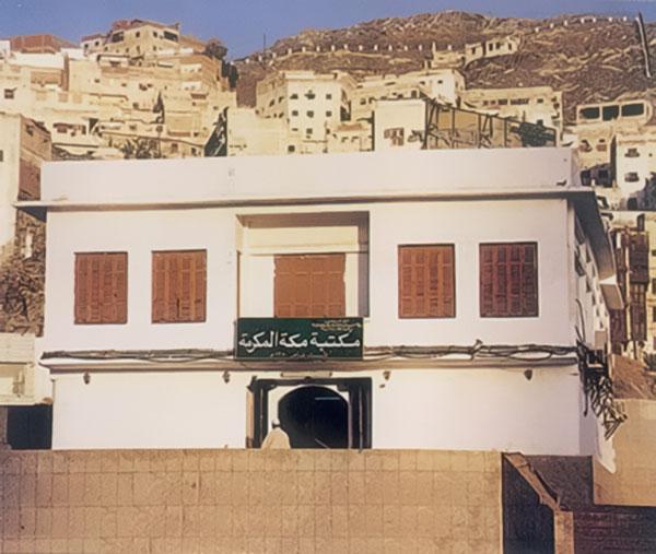 زندگی نامه حضرت محمد (ص),حضرت محمد (ص),زندگینامه پیامبر اسلام حضرت محمد (ص)