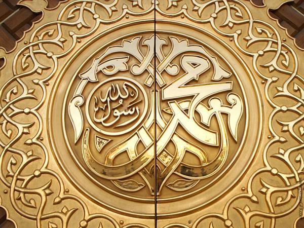 رسول خدا (ص),زندگینامه حضرت محمد (ص),حضرت محمد (ص)