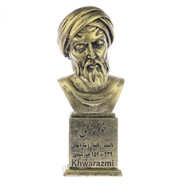 محمد بن موسی خوارزمی,اختراع محمد بن موسی خوارزمی,تصاویر محمد بن موسی خوارزمی