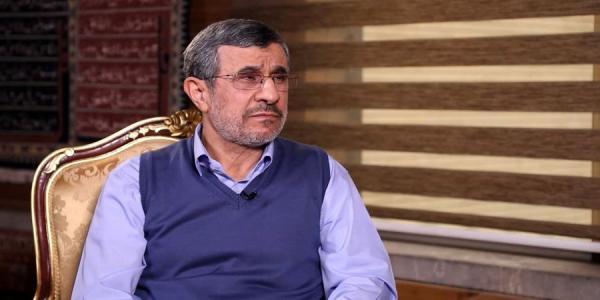 دور اول ریاست جمهوری محمود احمدی نژاد,محمود احمدی نژاد,بیوگرافی محمود احمدی نژاد
