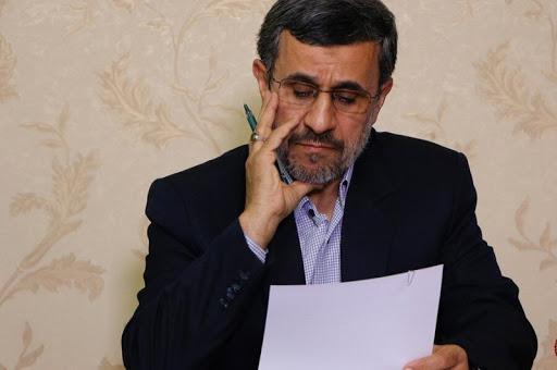 زندگی نامه محمود احمدی نژاد,محمود احمدی نژاد,همسر محمود احمدی نژاد
