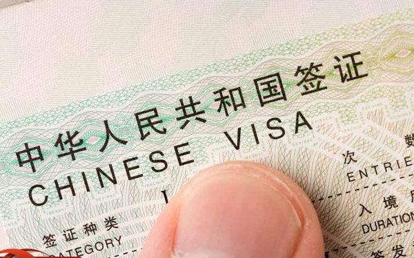 ویزای چین,اخذ ویزای چین,ویزای ترانزیت چین