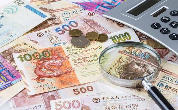 تسعیر ارز یعنی چه,تسعیر ارز,نرخ تسعیر ارز چیست