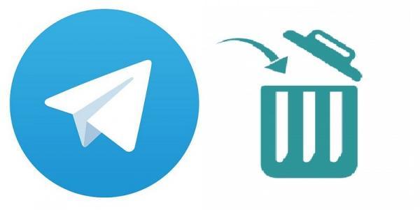 حذف اکانت تلگرام,چگونگی حذف اکانت تلگرام,حذف اکانت تلگرام فارسی