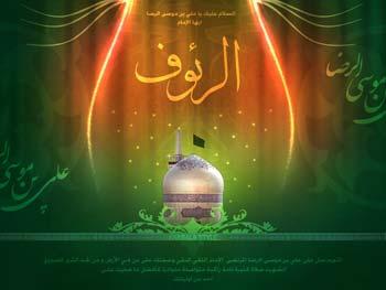 شهادت امام رضا، منابع اسلامي,نحوه شهادت امام رضا