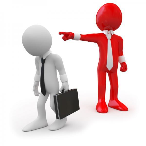 انفصال از خدمت,انفصال از خدمت بعنوان مجازات,انفصال از خدمت چیست