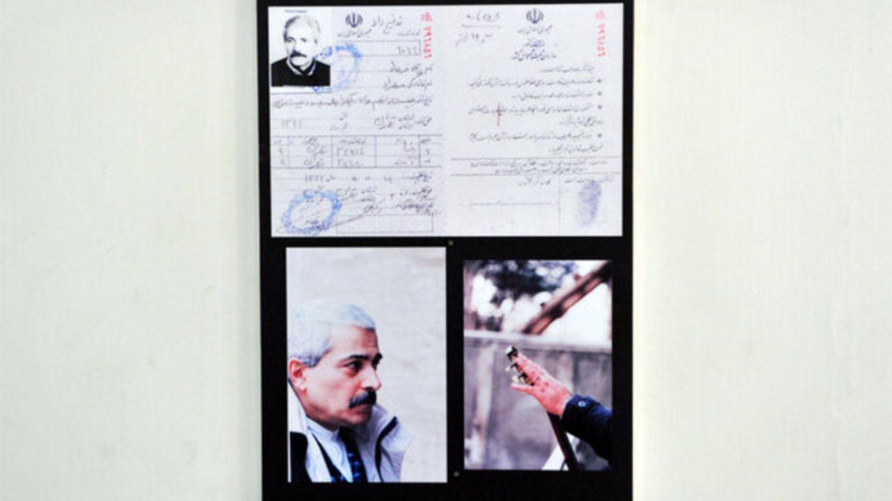 آثار فرهاد,خانه فرهاد مهراد,زادروز فرهاد