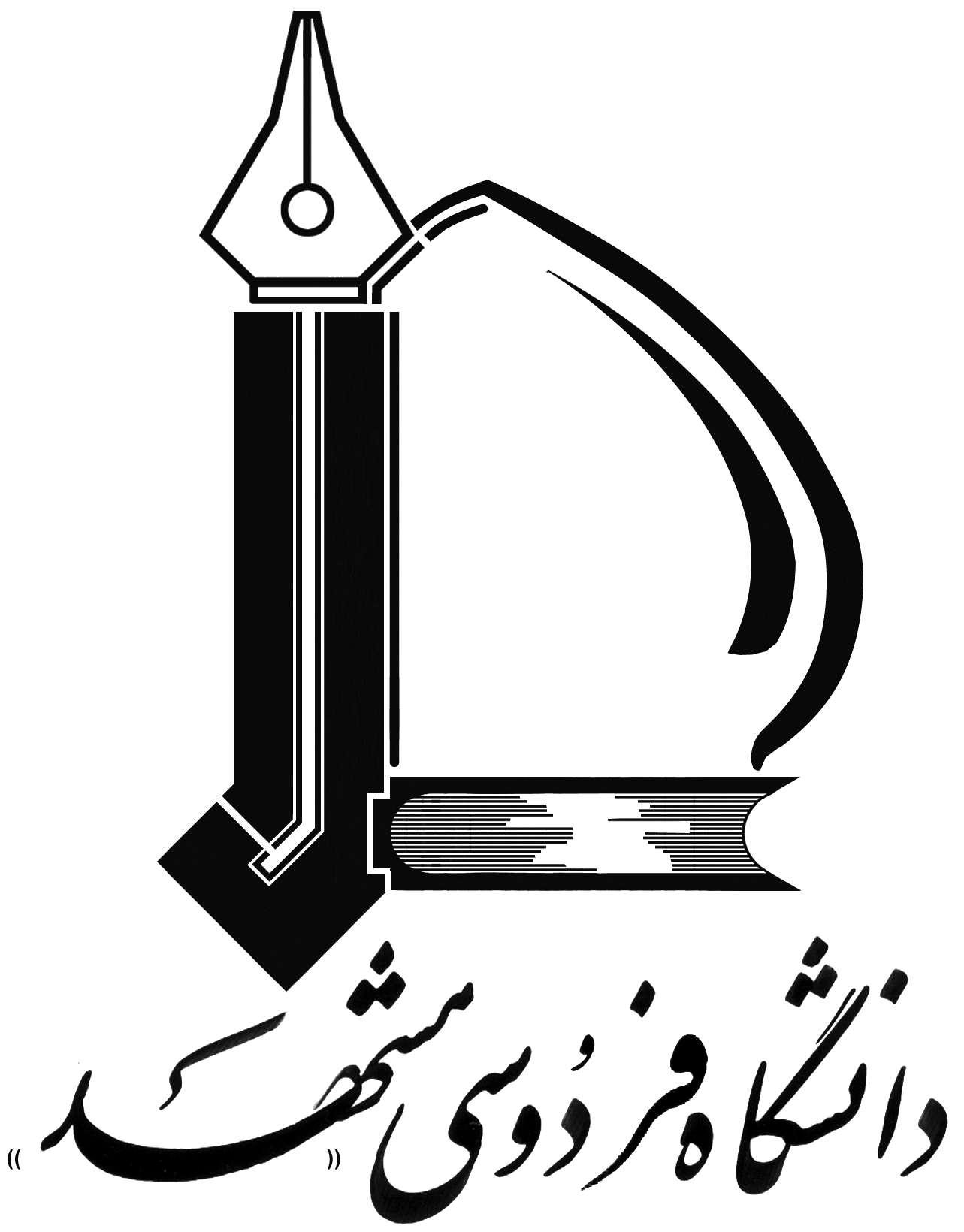 دانشگاه فردوسی,دانشگاه فردوسی مشهد,آرم دانشگاه فردوسی