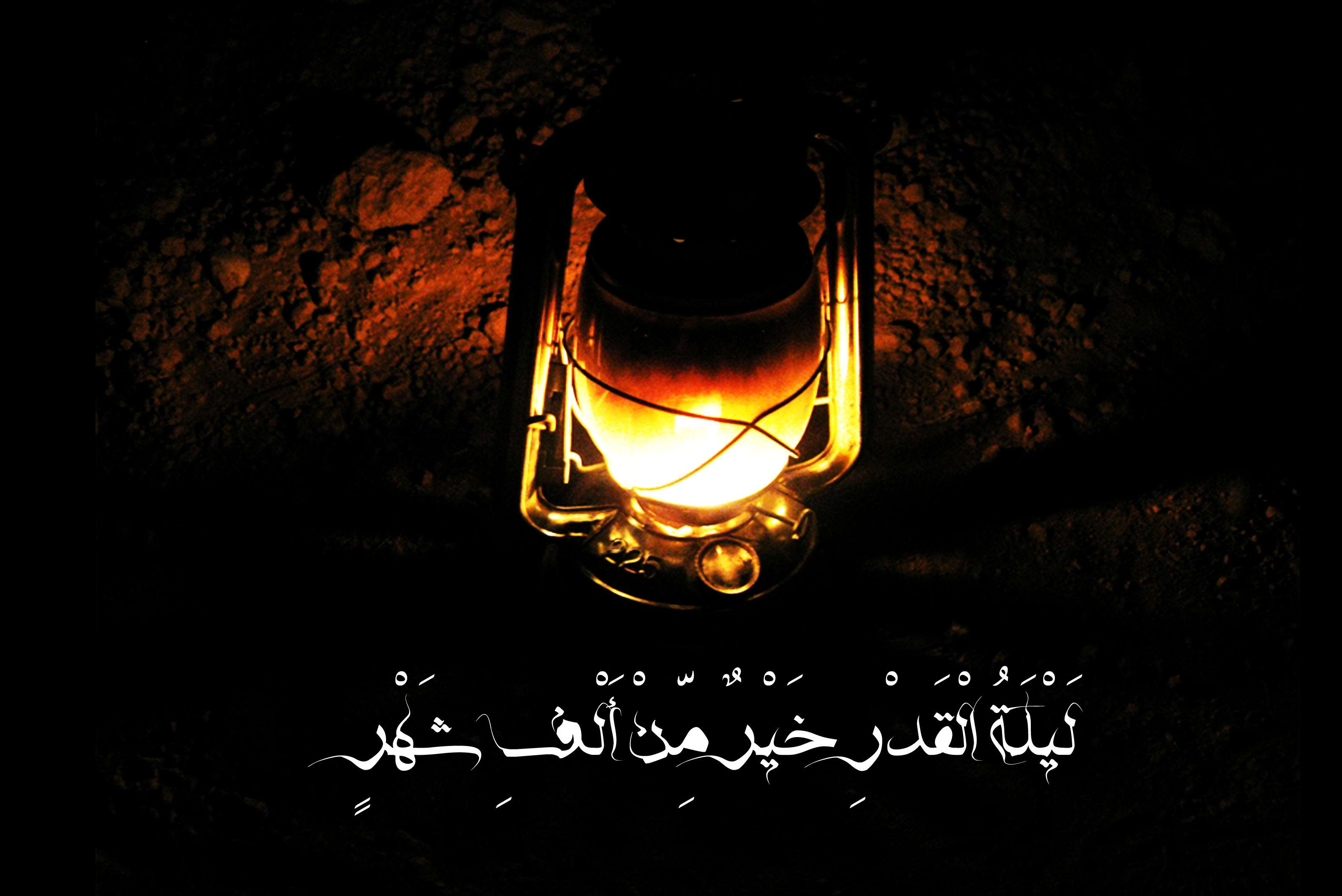 Image result for ‫شب قدر‬‎