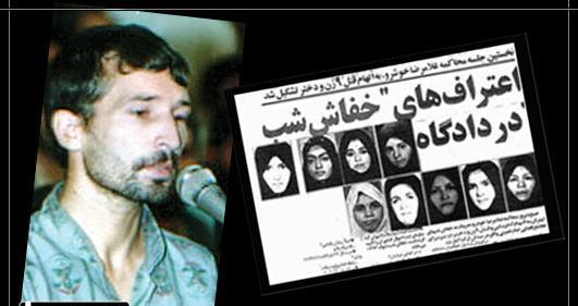 خفاش شب,معروفترین قاتلان زنجیرهای ایران,غلامرضا خوشرو