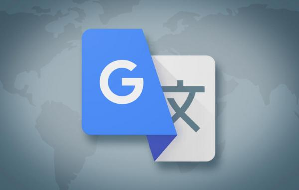 امکانات گوگل ترنسلیت,عملکرد گوگل ترنسلیت,چگونگی ترجمه گوگل ترنسلیت