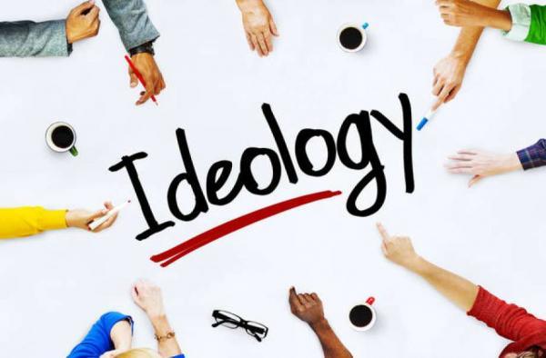 ایدئولوژی,ایدئولوژی چیست,نظریه ایدئولوژی