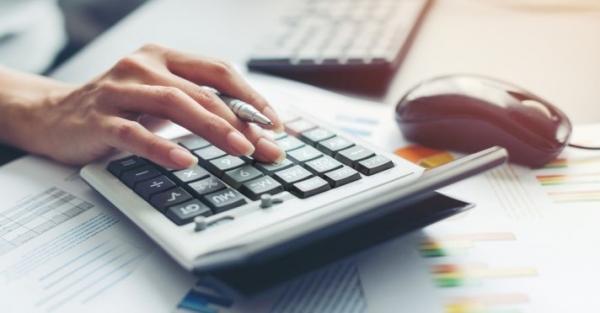 مالیات بر درآمد,مالیات بر درآمد اجاره,محاسبه مالیات بر درآمد