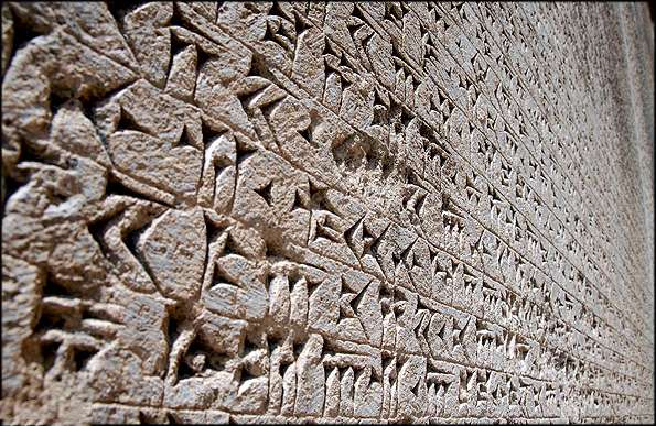 اختراع خط,اختراع خط نزد ایرانیان,تاریخچه اختراع خط