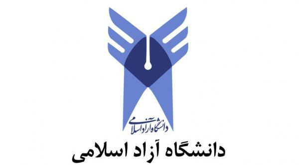 ثبت نام بدون آزمون دانشگاه ماهشهر,جوایز و افتخاراتدانشگاه ماهشهر,دانشگاه ماهشهر